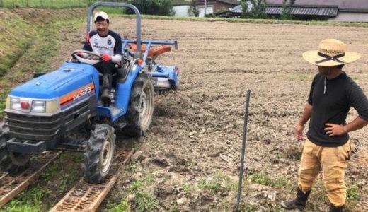 大豆を植えるために