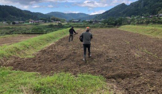 次につながる土を作る